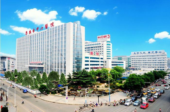 泰安市中医医院_山东省泰安市中心医院